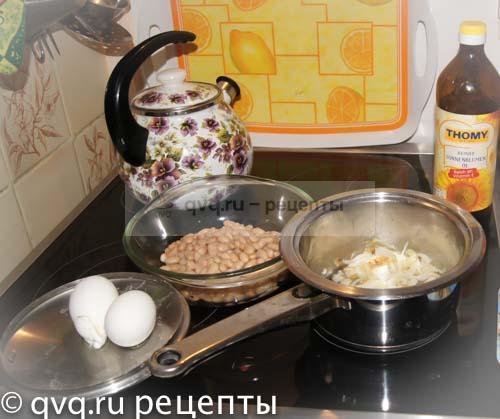 фасоль яйца и лук